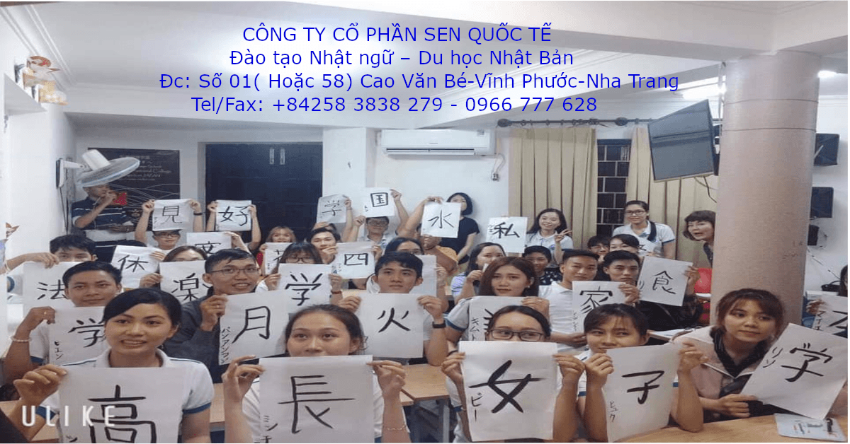 Free Www.lao Vietnam Dictionary Download - Vietnam Dictionary For Windows