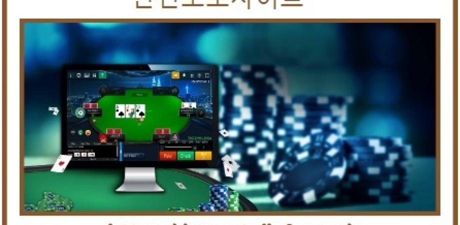 Multi-Player Online Gambling